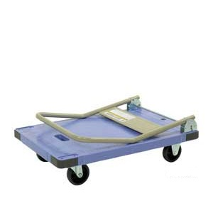Heavy Duty Platform Trolley Folded