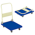 Lightweight Folding Plastic Platform Trolley