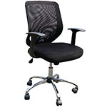 Mesh Back Operator Chair with Armrests