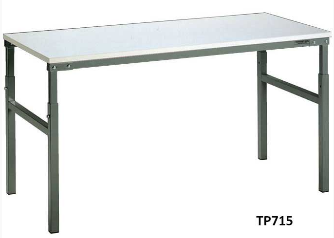 Height Adjustable Basic Bench