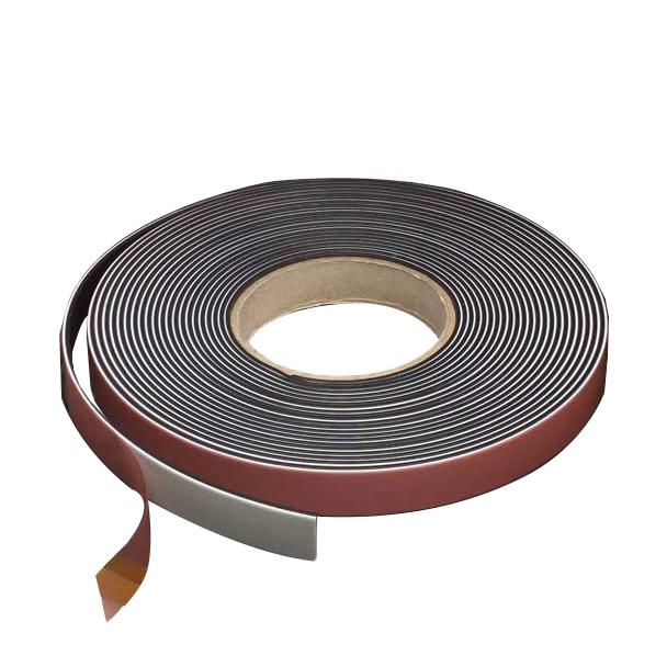 Self Adhesive Magnetic Strip 25mm h x 10m long