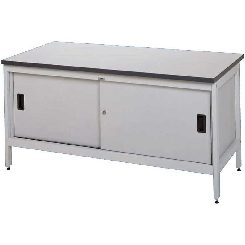 Sitting Height Mail Sorting Bench with sliding doors 750h x 1200w