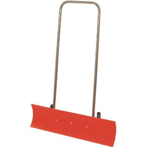 Bi-Directional Snow Plough, 870mm Wide Blade
