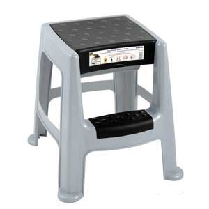 Plastic 2 Step Stool with Storage Box
