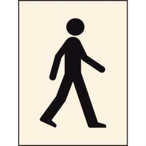 Walking Man Industrial Stencil
