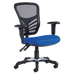Picture of Vantage Mesh Back Operator Chair